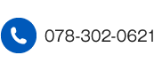 TEL 078-302-0621